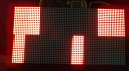 LED显示屏租赁方案