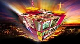演出策划-商业广告解决方案